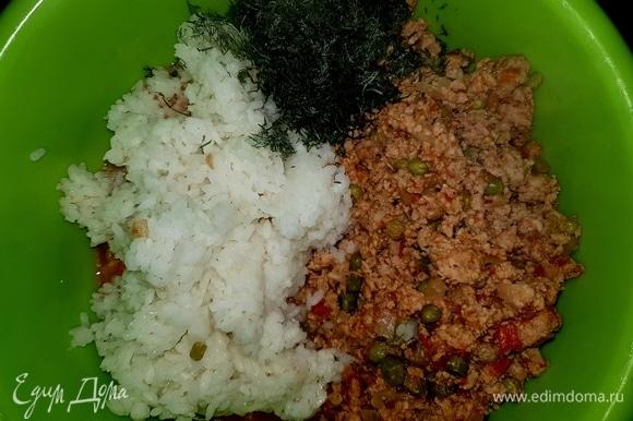 В чашке смешиваем заранее отваренный рис, обжаренный с овощами фарш, мелко нарезанный укроп.