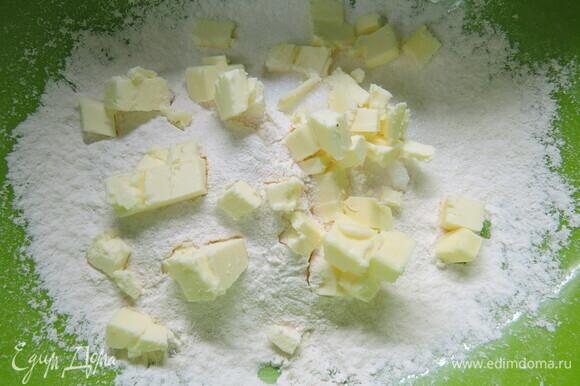 Готовим тесто. В миску просеиваем муку, добавляем соль и сахар. Сюда же рубим кубиками холодное сливочное масло и быстро перетираем его с мукой.