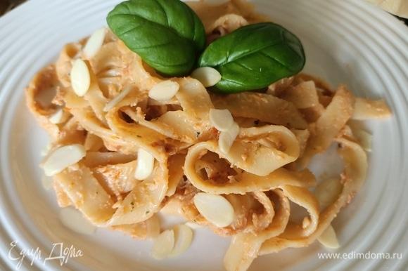 Готовую пасту посыпать миндальными лепестками, украсить листиками базилика и подавать. Если вам не нравится миндаль, то можно добавить кедровые орешки или рубленые лесные орехи. Приятного аппетита!