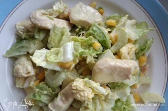 Для заправки смешайте майонез с порошком карри. Если нужно, подсолите. Я никогда не солю салаты с майонезом. Но здесь вы руководствуетесь вашим вкусом. Заправить салат. Он готов! Приятного аппетита!