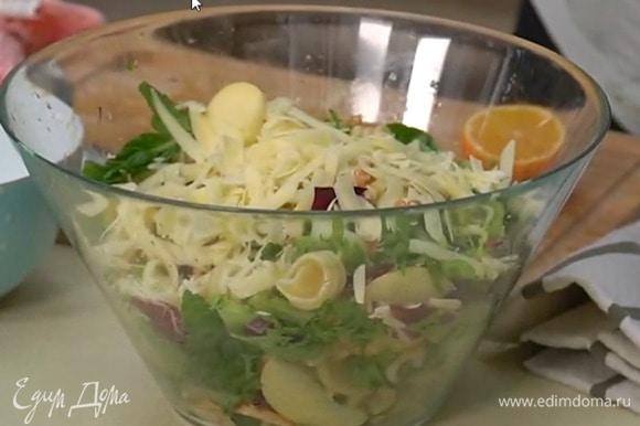 Сыр натереть на крупной терке и посыпать салат.