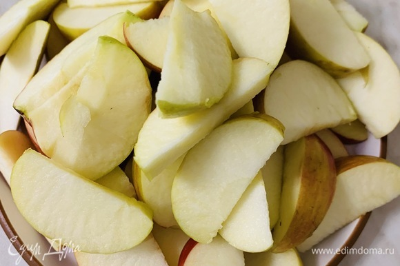 Очищаем яблоки от сердцевины и нарезаем на дольки.