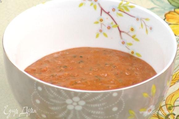 Приготовить соус: в чашу блендера выложить помидоры, шалот, чеснок, перец чили, петрушку и томатную пасту, влить оставшееся оливковое масло и наршараб, всыпать соль и сумах, все взбить.