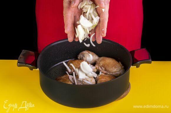 Лук нарежьте соломкой, выложите в кастрюлю, добавьте масло и продолжайте тушить, пока лук не станет мягче.