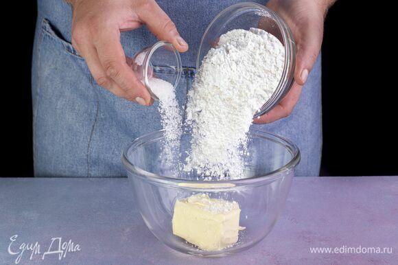 Добавьте сахарную пудру и ванилин.