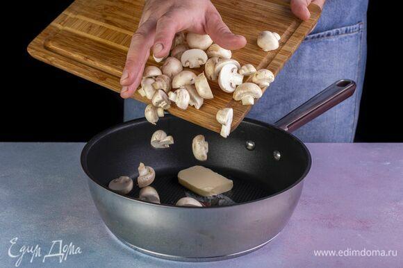 Добавьте нарезанные грибы и обжаривайте их в течение 10 минут.