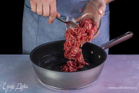 Отдельно обжарьте фарш на сливочном масле «Вкуснотеево» до готовности.