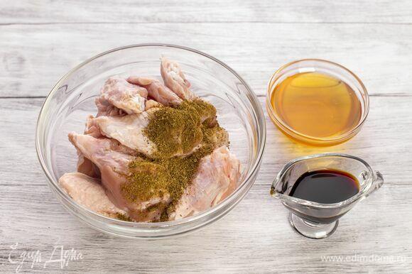 Замаринуйте крылья в смеси из соевого соуса, меда и хмели-сунели. Оставьте на один час.