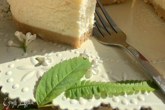 Чизкейк имеет очень нежную воздушную структуру белого слоя, а приятная освежающая фруктовая кислинка придает ему неповторимый вкус.