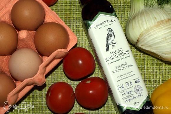 Подготовить необходимые продукты. Куриное филе и яйца заранее отварить и остудить.
