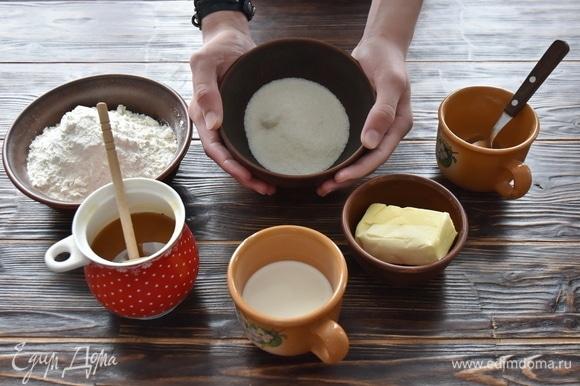 Подготовить необходимые продукты. Муку просеять через мелкое сито вместе с разрыхлителем.