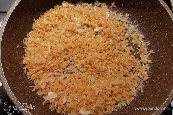 Высыпаем рис и обжариваем до полупрозрачности риса.