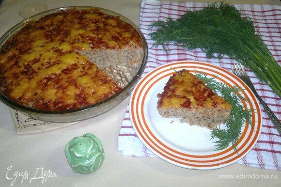 Разрезать запеканку на порции. Подавать со свежими овощами и зеленью. Угощайтесь! Приятного аппетита!
