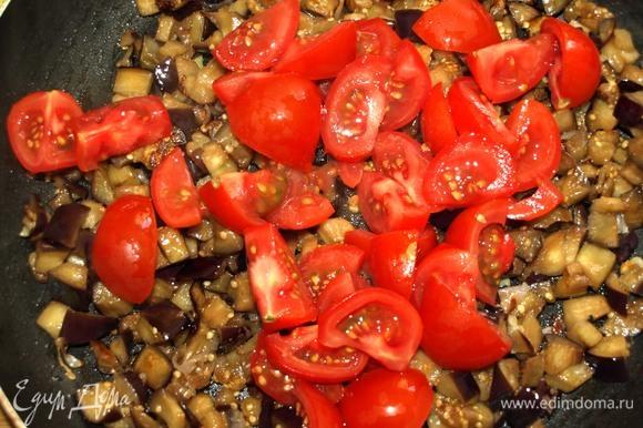 Добавляем нарезанные кубиками помидоры или черри, разрезанные на 4 части. Готовим 3–5 минут.