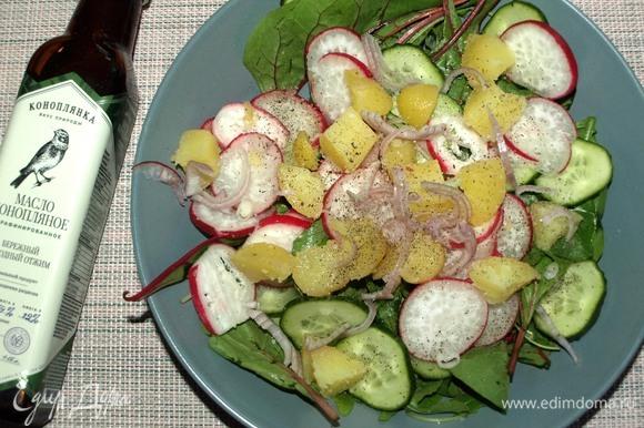 Добавить лимонный сок, перец, соль, конопляное масло ТМ «Коноплянка» и перемешать. Добавить зелень петрушки. Можно подавать.