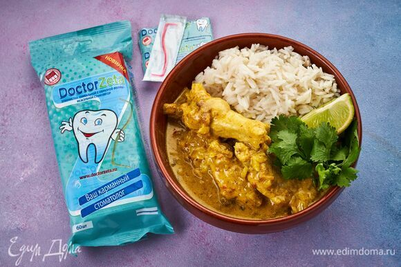 Подавайте блюдо с рисом или картофелем.