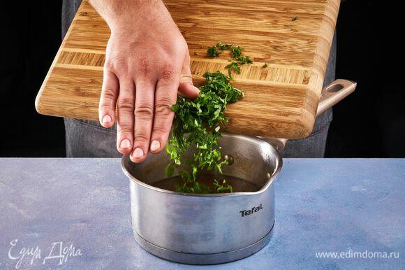 Соус доведите до кипения и уваривайте в течение 10 минут. Далее добавьте кинзу. Перемешайте, дайте соусу остыть и уберите его в холодильник на час.