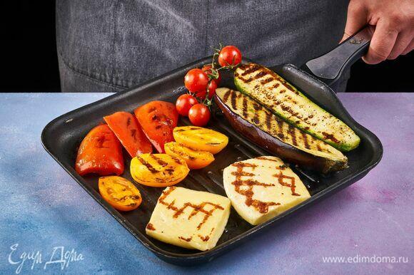 Обжарьте овощи и сыр халуми на сковороде-гриль с двух сторон до золотистости.