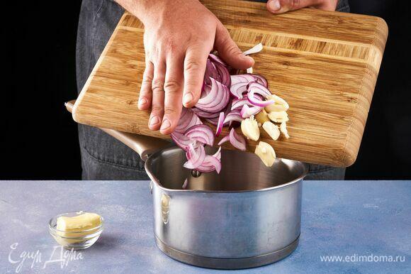 Выложите в сотейник вместе со сливочным маслом. Пассеруйте до золотистости.