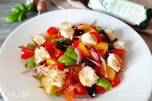 На блюдо выкладываем все овощи, листья базилика, поливаем заправкой, солим по вкусу и сверху выкладываем сухарики. Приятного аппетита!