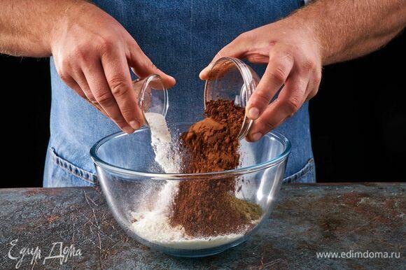 Добавьте какао и разрыхлитель.