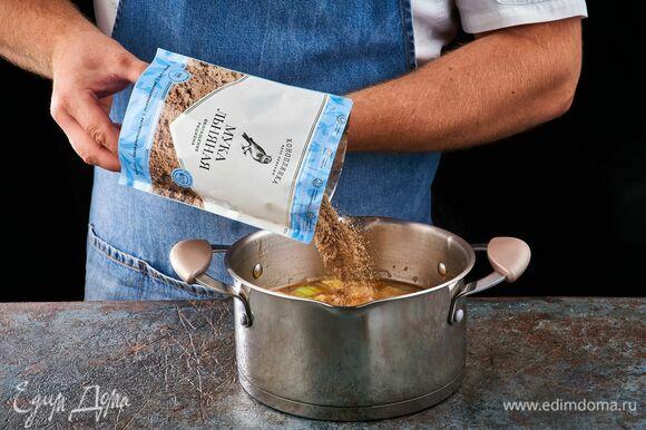 За 5 минут до готовности овощей добавьте льняную муку ТМ «Коноплянка».