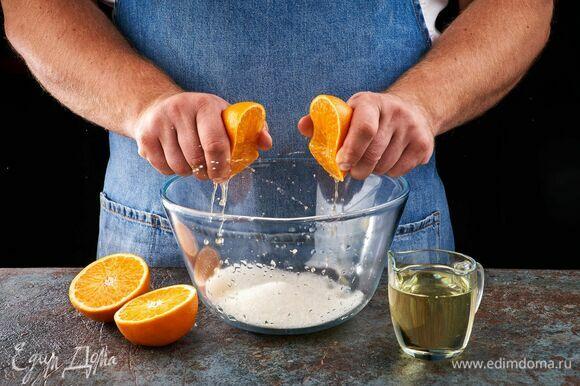 Сахар смешайте с маслом, залейте свежевыжатым апельсиновым соком.
