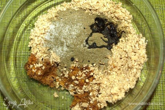 Добавить к измельченным орехам и сухофруктам конопляную муку, порошок стевии или любой другой подсластитель, конопляное масло. Все хорошо перемешать.