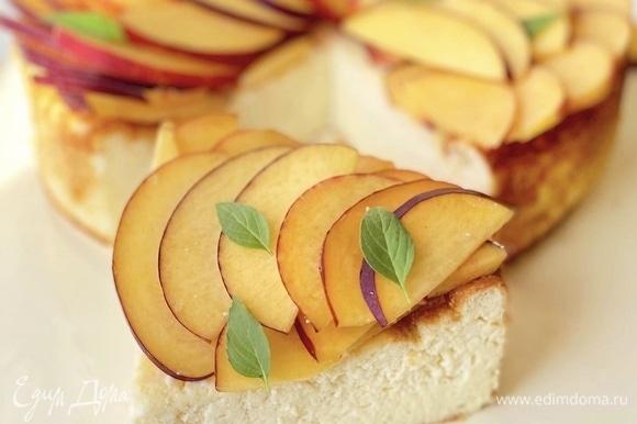 Украсить фруктами или ягодами по желанию. Приятного аппетита!
