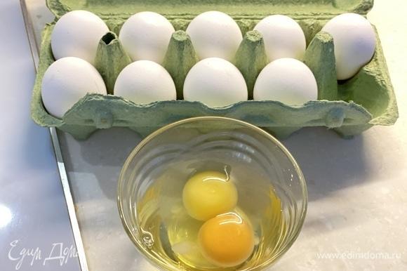 Подготовить яйца. Я их слегка взбила. Вы можете делать в виде глазуньи. Посолить и поперчить.