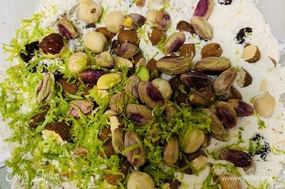 Добавляем изюм, орехи, цедру (апельсиновую можно заменить на лайм или лимон) и снова перемешиваем.
