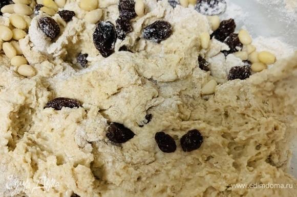 Делим смесь на две части. В одну добавляем изюм и орешки (по желанию можно использовать любые сухофрукты, семечки, вяленые помидоры, оливки и ароматные травы), а другую оставляем без добавок.