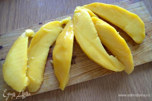 У меня было еще манго.