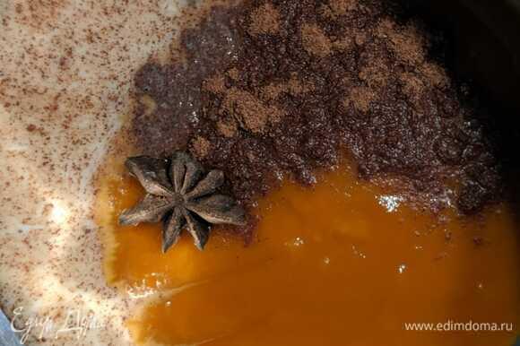 В сотейнике соединить молоко, пюре тыквы и специи. Нагреть до 60°C. Полученную смесь взбить ручным капучинатором или венчиком до появления пенки-пузырей.