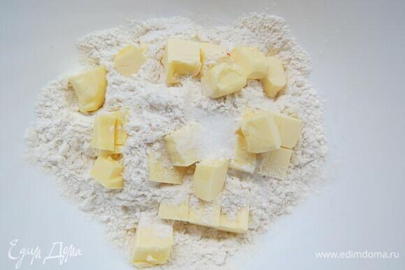 Готовим тесто для американского тыквенного пирога. Холодное сливочное масло нарезаем маленькими кубиками. Добавляем муку, соль, сахар и перетираем в крошку.