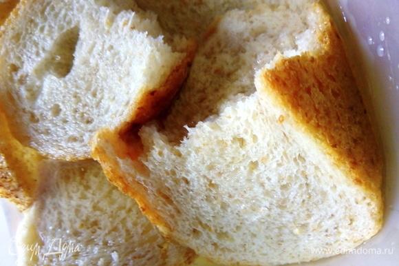 Замачиваем в воде хлеб.