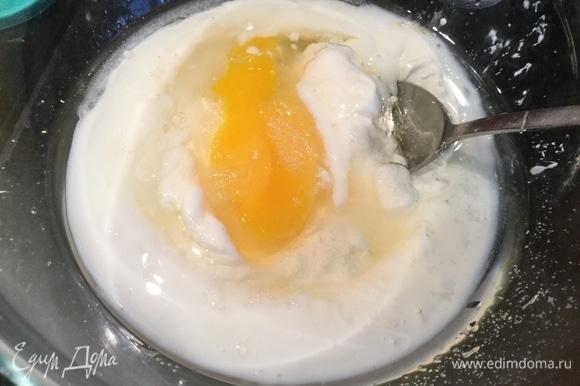 Для приготовления теста смешайте в миске сметану, кефир, яйца и растительное масло.
