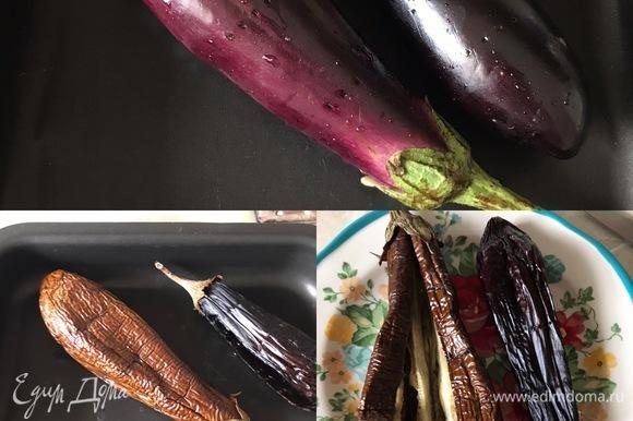 Духовку нагреть до 200–210°C. Баклажаны наколоть вилкой, переложить в форму для запекания, поставить в духовку и запекать 20–30 минут, до готовности.