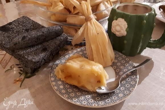 Тамалес можно есть как горячими, так и холодными.