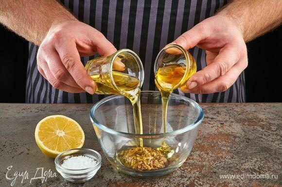 В небольшой чаше смешайте все ингредиенты для заправки.
