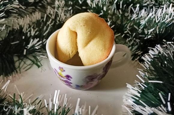 Затем согнуть его краями вниз и аккуратно запечатать срез, надавив на него немного пальцами. Готовое печенье поместить в кофейную кружку или форму для маффинов до полного остывания.