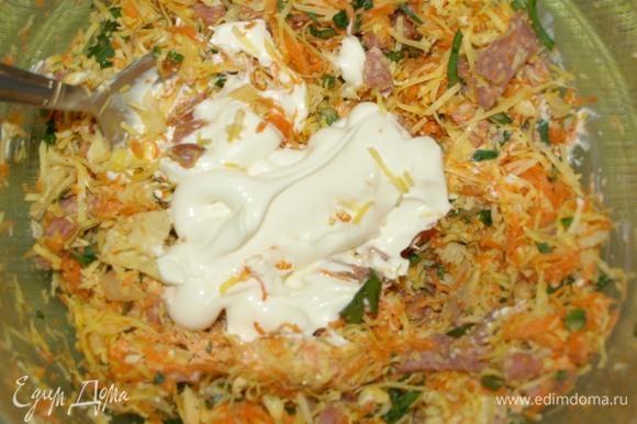 В миске соединяем все ингредиенты, добавляем соль и перец по вкусу. Добавляем майонез по вкусу. Все тщательно перемешиваем.