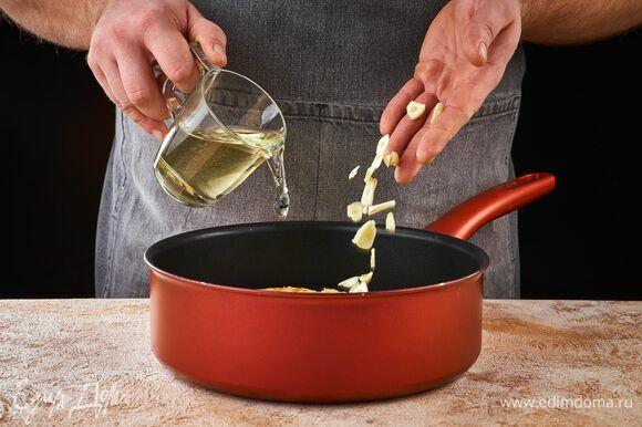 Добавьте рубленый чеснок, готовьте полминуты. Влейте вино и тушите 1 минуту.