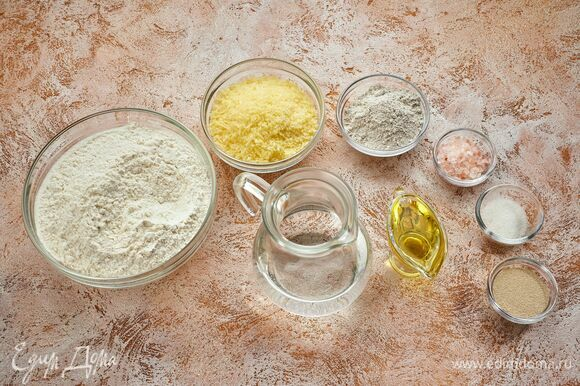 Эти ингредиенты понадобятся для приготовления.