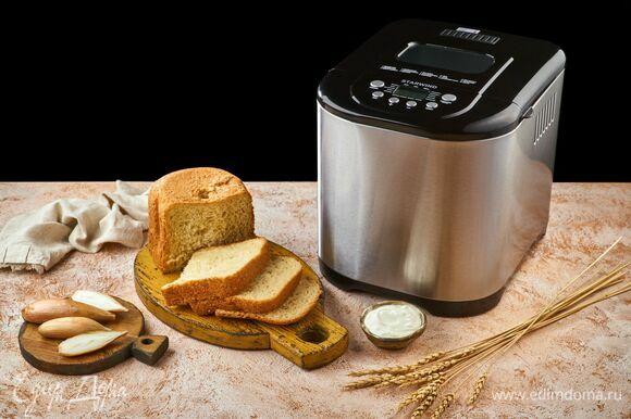 Нежный ароматный домашний хлеб порадует всю семью!