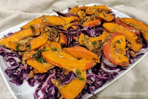 Достать тыкву из духовки. Сразу же выложить тыкву на салат. Посыпать оставшейся нарезанной петрушкой. Можно сделать подачу порционной, организовав каждому собственную тарелку.