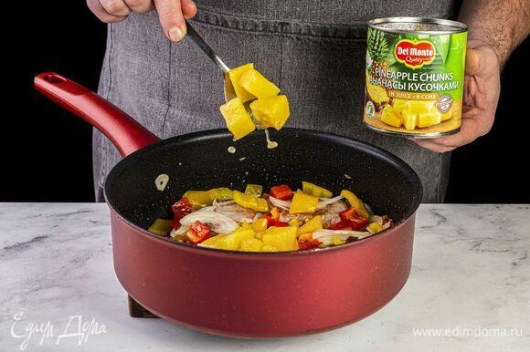К овощам выложите кусочки ананасов в соке Del Monte (435 г). Все перемешайте.