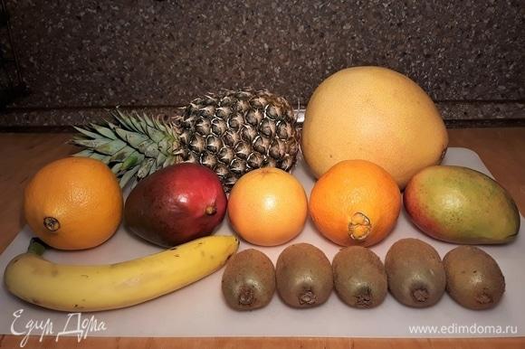 Подготовить фрукты — вымыть, обсушить.
