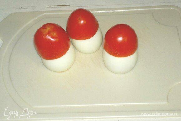 Для украшения почистить мелкие вареные яйца. С одного конца отрезать немного белка, чтобы яйца устойчиво стояли. Надеть на яйца помидорные шляпки, получились грибки.