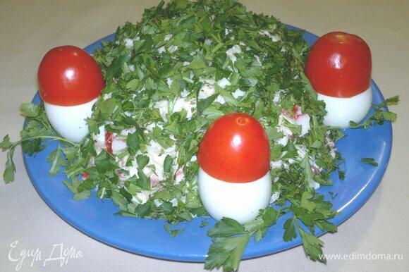 Выложить салат горкой на плоское блюдо. Посыпать зеленью. По кругу поставить грибочки из яиц.